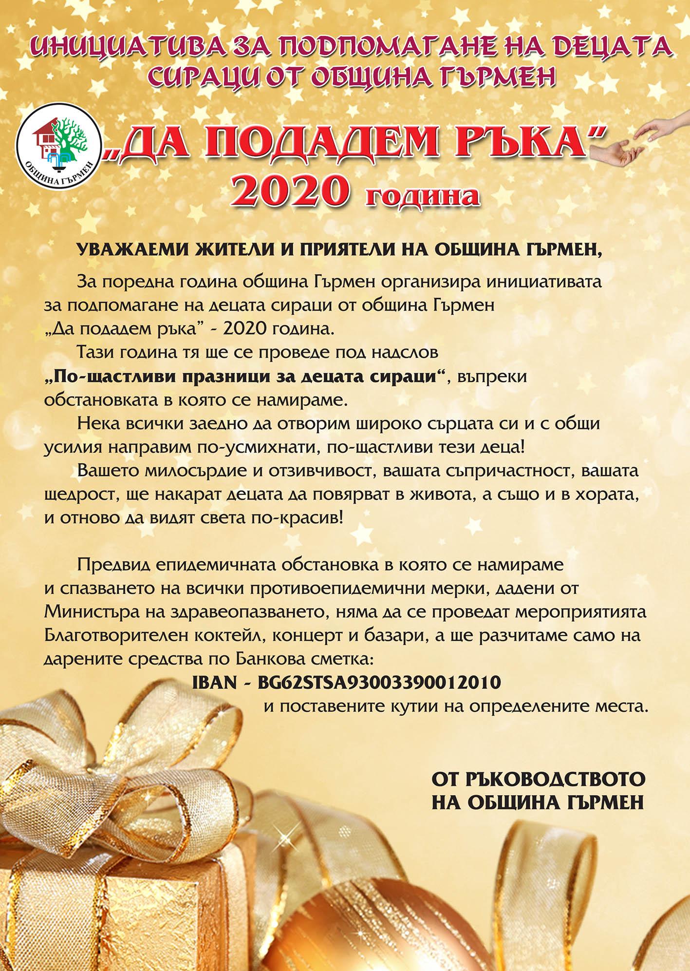 AFISH 2020 copy